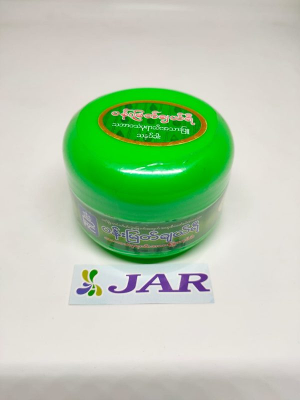 Pann Myat Cherry Natural Lime Whitening Cream - 40gm