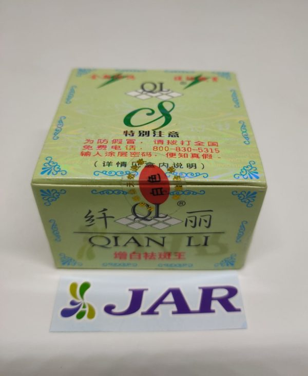 Ql Qian Li Whitening Cream