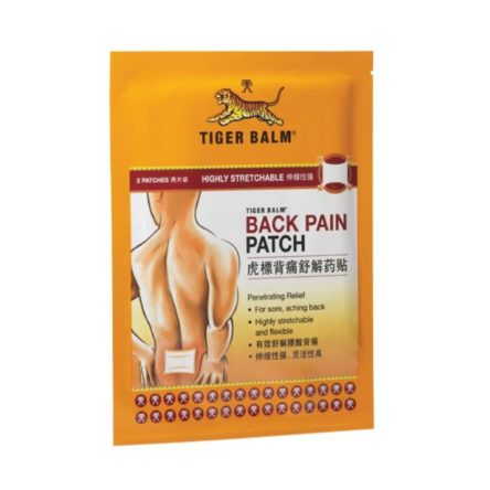 Back Pain Patch 10 CM X 14 CM Highly Stretchable