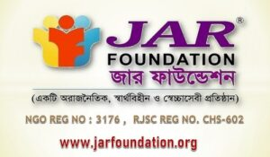JAR FOUNDATION -LOGO